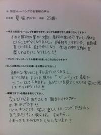 voice2-1.jpg