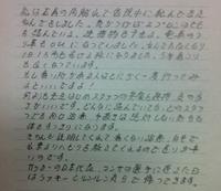 voice3-2.jpg