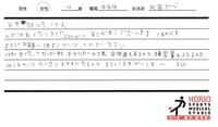 voice-matsubara.jpg