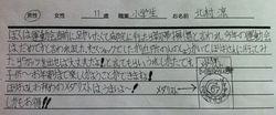 ryoukunokoe.jpgのサムネイル画像のサムネイル画像