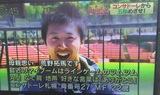 荒野 拓馬 コンサドーレ札幌選手