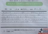 横川舜選手(野球投手)16歳、高校生直筆メッセージ