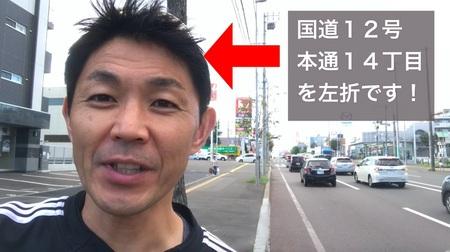 国道12号を大谷地から札幌に向かっているあなた.jpg
