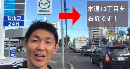 国道12号を札幌から大谷地に向かっているあなた.jpg