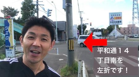 平和通りを大谷地から札幌に向かっているあなた.jpg