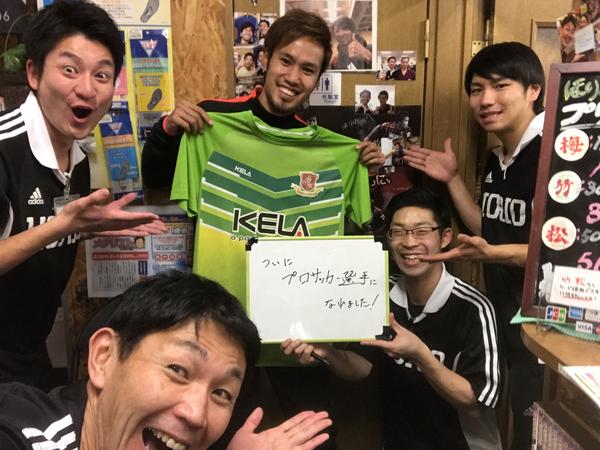 大津選手のコピー.jpgのサムネイル画像