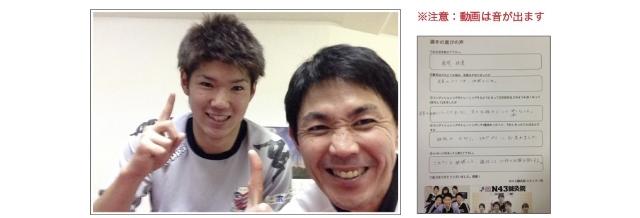 top_kanda.jpg