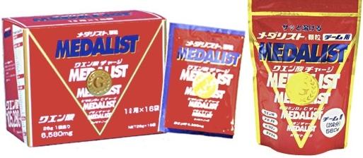 top_medalist.jpg