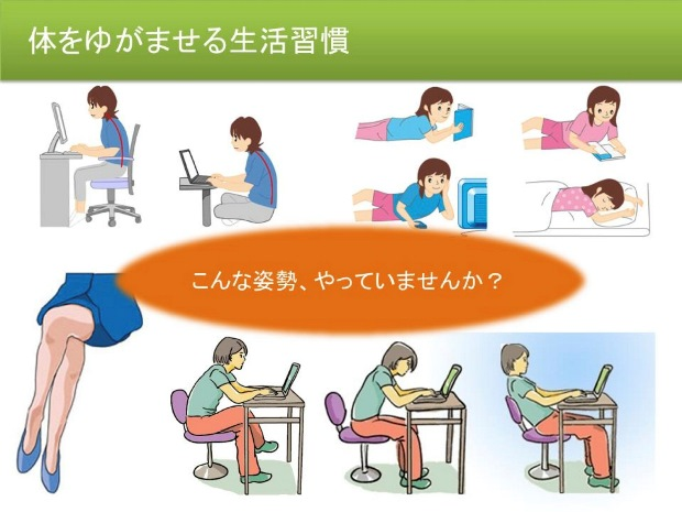 yugaminoseikatsu.jpg