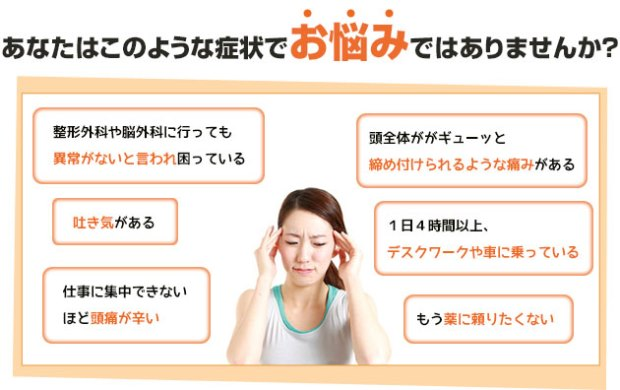 zutsu-list.jpg