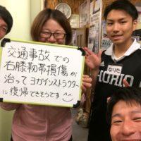 札幌市にお住まいの日下一美様
