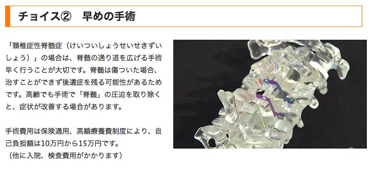 スクリーンショット 2014-03-31 18.42.41.png