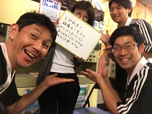 好井さん.jpgのサムネイル画像