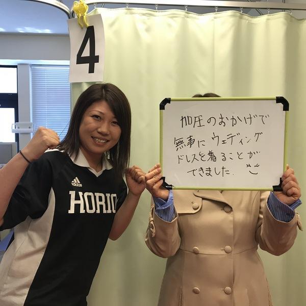 堀尾亜紀トレーニング2.jpg