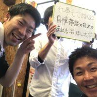 札幌市にお住まいのタチバナサトシ様