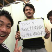 札幌市にお住まいの川上健太様