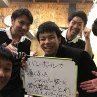 札幌市にお住まいのSougo Hayakawa様