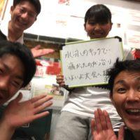 札幌市にお住まいの小林甘奈様