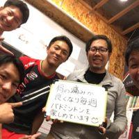 札幌市にお住まいの津山様