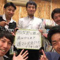 札幌市にお住まいの山田健太様