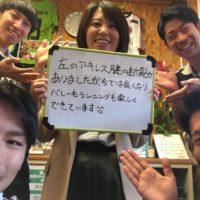 札幌市にお住まいのrisa aritsuka様