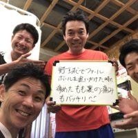 札幌市にお住まいの笹木宣拓様