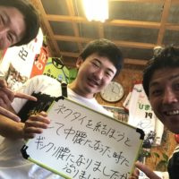 札幌市にお住まいのsyo okota様