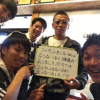 札幌市にお住まいの阿部秀利様