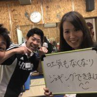札幌市にお住まいの麻美様