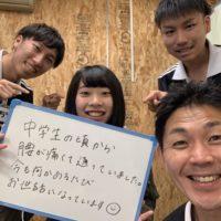 札幌市お住いの大橋ななみ様(20代学生 女性)