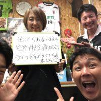 札幌市にお住まいのMasami Nagahori様