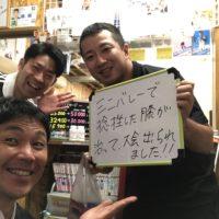 札幌市にお住まいの進藤博史様