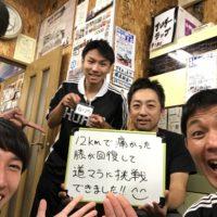 札幌市にお住まいのGAU GAU様