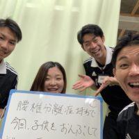 札幌市にお住まいの百加様