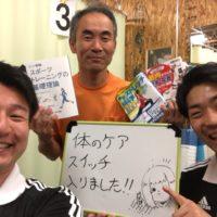 札幌市にお住まいのY.ABEさん