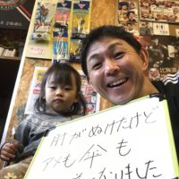 札幌市にお住まいの糸尾由美子様