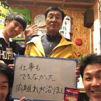 札幌市にお住まいのTosio Kunioku様