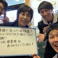 札幌市にお住まいの松田起惠子様