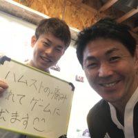 札幌市にお住まいの中谷健介様
