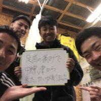 札幌市に住まいの国見龍生様