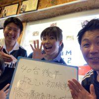 札幌市にお住まいの濱松佳世子様