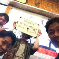 札幌市にお住まいのアナンタ/\様
