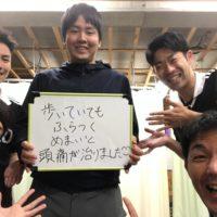札幌市にお住まいのSさん様