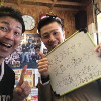 札幌市にお住まいのwataru chikaru様