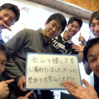 札幌市にお住まいの渡辺和弥様