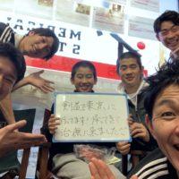 札幌市にお住まいの井田俊也様