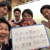 札幌市にお住まいの悠田村様