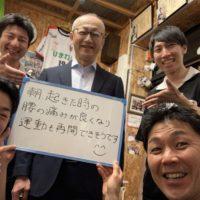 札幌市にお住まいのHiroaki Takahashi様