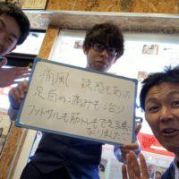 札幌市にお住まいの篠原裕太様