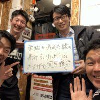 札幌市にお住まいのR K様